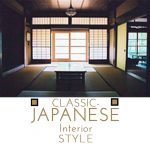 Japanese Interior Design Style & Products